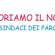 """INSEDIAMENTO NEL COMUNE DI SAN GIOVANNI ROTONDO  DEL MINISINDACO DELL'I.C. """"PASCOLI FORGIONE"""""""
